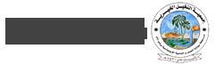 جمعية النخيل الخيرية - جمعية تهدف لتقديم المساعدات النقدية والعينية للمستفيدين